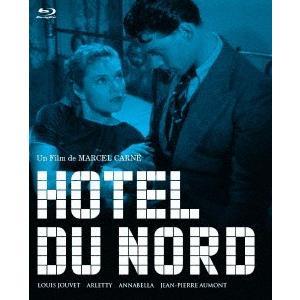 北ホテル(Blu-ray Disc) / ジャン=ピエール・オーモン (Blu-ray)|felista
