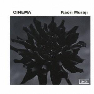 発売日:2018/09/19 収録曲: / 夜明け  / 人生のメリーゴーランド  / 望郷  / ...