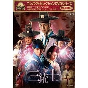 コンパクトセレクション 三銃士 DVD-BOX / ジョン・ヨンファ (DVD)|felista