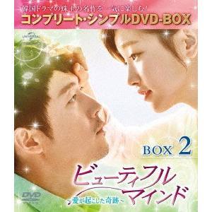 ビューティフルマインド〜愛が起こした奇跡〜 BOX2(全2BOX) <コンプリー.. / チャン・ヒョク (DVD)|felista