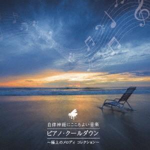 発売日:2018/10/10 収録曲: / めぐり逢い / put your hands up / ...