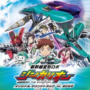 TVアニメ「新幹線変形ロボ シンカリオン」オリジナル・サウンドトラック /  (CD)|felista