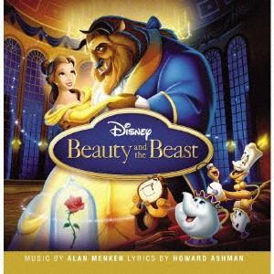 美女と野獣 オリジナル・サウンドトラック / ディズニー (CD)|felista