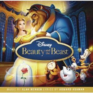 美女と野獣 オリジナル・サウンドトラック 英語版+日本語版 / ディズニー (CD)|felista