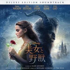 美女と野獣 オリジナル・サウンドトラック -デラックス・エディション- 英語版 / サントラ (CD)|felista