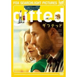 gifted/ギフテッド / クリス・エヴァンス (DVD)|felista