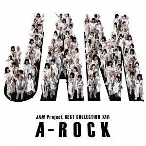 JAM Project BEST COLLECTION XIII A-ROCK / JAM Project (CD)|felista