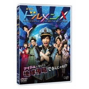 劇場版 ドルメンX / 志尊淳 (DVD)