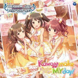 発売日:2018/09/19 収録曲: / Kawaii make MY day!  / Dear ...