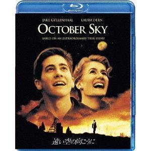 遠い空の向こうに(Blu-ray Disc) / ジェイク・ギレンホール (Blu-ray)