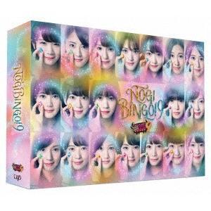 NOGIBINGO!9 DVD-BOX(初回生産限定版) / 乃木坂46 (DVD) felista