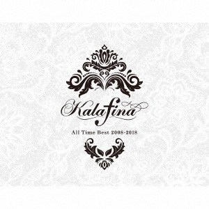 Kalafina All Time Best 2008-2018(通常盤) / カラフィナ (CD)|felista