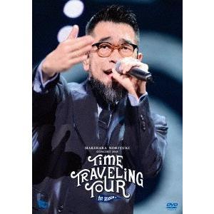 "Makihara Noriyuki Concert Tour 2018 ""TIM.. / 槇原敬之 (DVD)|felista"