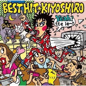 ベストヒット清志郎 / 忌野清志郎 (CD)|felista