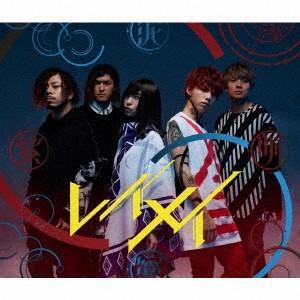 レイメイ / さユり × MY FIRST STORY (CD)