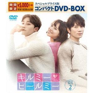 キルミー・ヒールミー スペシャルプライス版コンパクトDVD-BOX2<期間限定> / チソン (DVD) felista