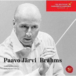 ブラームス:交響曲第3番&第4番 / ヤルヴィ&ドイツ・カンマーフィルハーモニー・ブレーメン (CD)|felista
