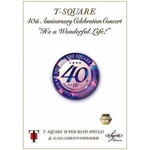 "40th Anniversary Celebration Concert ""It.. / T-SQUARE Super ... (DVD)"