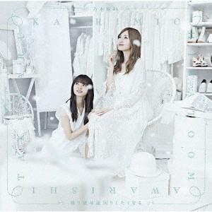 帰り道は遠回りしたくなる(TYPE-B)(Blu-ray Disc付) / 乃木坂46 (CD) felista