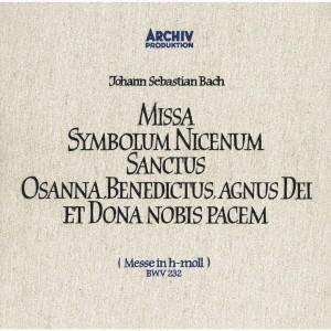 バッハ:ミサ曲 ロ短調 / リヒター (CD)