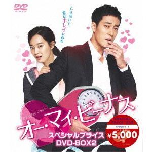オー・マイ・ビーナス スペシャルプライス DVD-BOX2 / ソ・ジソブ (DVD)|felista