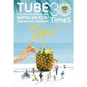 TUBE LIVE AROUND SPECIAL 2018 夏が来た! 〜Yok.. / TUBE (DVD)|felista