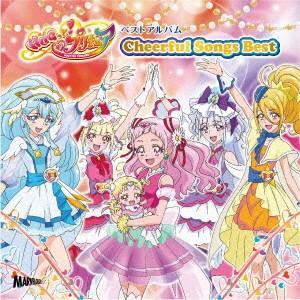HUGっと!プリキュア ボーカルベスト /  (CD)|felista