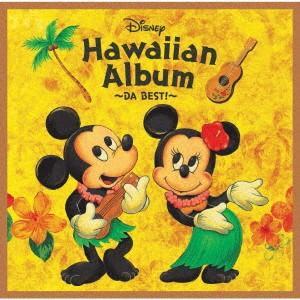 ディズニー ハワイアン・アルバム 〜DA BEST!〜 / ディズニー (CD)|felista