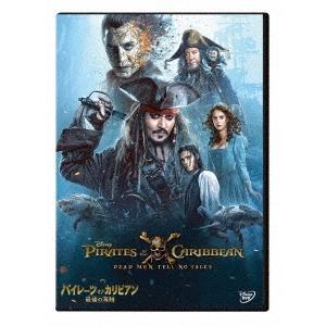 パイレーツ・オブ・カリビアン/最後の海賊 / ジョニー・デップ (DVD)