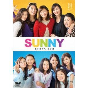 SUNNY 強い気持ち・強い愛 通常版 / 篠原涼子/広瀬すず (DVD)