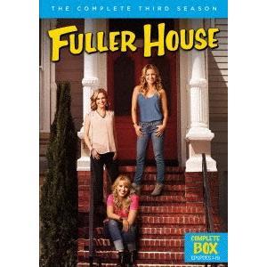 フラーハウス<サード・シーズン>コンプリート・ボックス / キャンディス・キャメロン・ブレ (DVD) felista