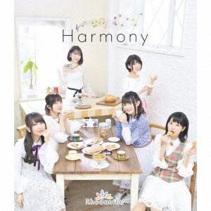 Harmony / Rhodanthe* (CD)|felista