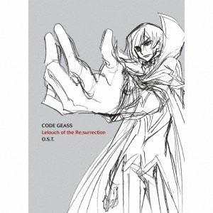コードギアス 復活のルルーシュ オリジナル・サウンドトラック(初回限定盤) / コードギアス (CD) felista