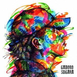 SUIGARA / GADORO (CD)
