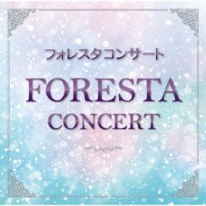 フォレスタ コンサート / フォレスタ (CD) felista