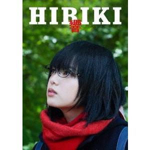 響 -HIBIKI- 豪華版(Blu-ray Disc) / 平手友梨奈 (Blu-ray)