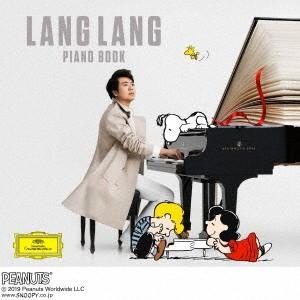 ピアノ・ブック / ラン・ラン (CD) felista