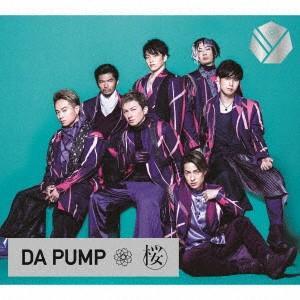 桜(初回生産限定盤)(Movie DVD付) / DA PUMP (CD)