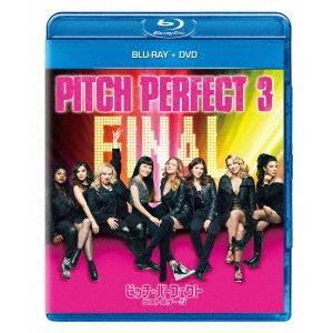 ピッチ・パーフェクト ラストステージ ブルーレイ&DVDセット(ボーナスDVD付.. / アナ・ケンドリック (Blu-ray)|felista