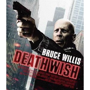 デス・ウィッシュ(Blu-ray Disc) / ブルース・ウィリス (Blu-ray)|felista