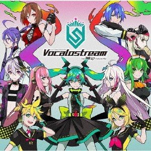 EXIT TUNES PRESENTS Vocalostream feat.初音.. / オムニバス (CD)