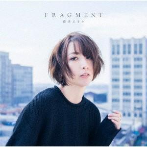 FRAGMENT(通常盤) / 藍井エイル (CD)|felista