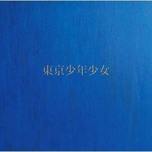 東京少年少女(初回生産限定盤) / 角松敏生 (CD)|felista