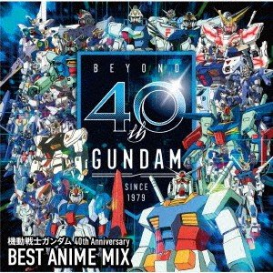 機動戦士ガンダム 40th Anniversary BEST ANIME MIX / ガンダム (CD)|felista