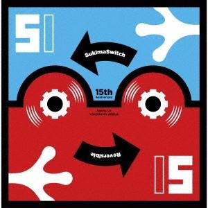 SUKIMASWITCH 15th Anniversary Special at.. / スキマスイッチ (CD)|felista