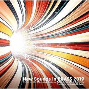 ニュー・サウンズ・イン・ブラス 2019 / 東京佼成ウインドオーケストラ (CD) felista