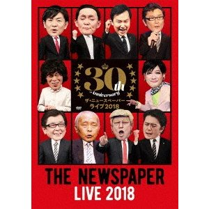 THE NEWSPAPER LIVE 2018 / ニュースペーパー (DVD)|felista