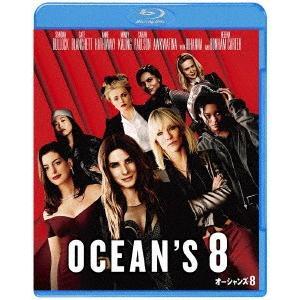 オーシャンズ8(Blu-ray Disc) / サンドラ・ブロック (Blu-ray)