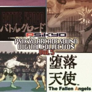 彩京 ARCADE SOUND DIGITAL COLLECTION Vol.5 / ゲームミュージック (CD) felista