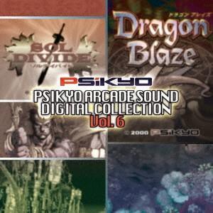 彩京 ARCADE SOUND DIGITAL COLLECTION Vol.6 / ゲームミュージック (CD) felista